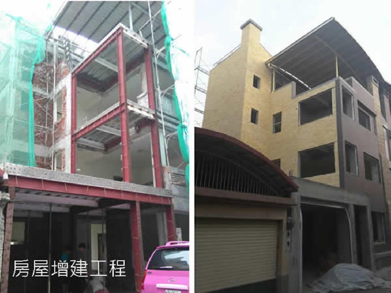 屏東房屋增建案例