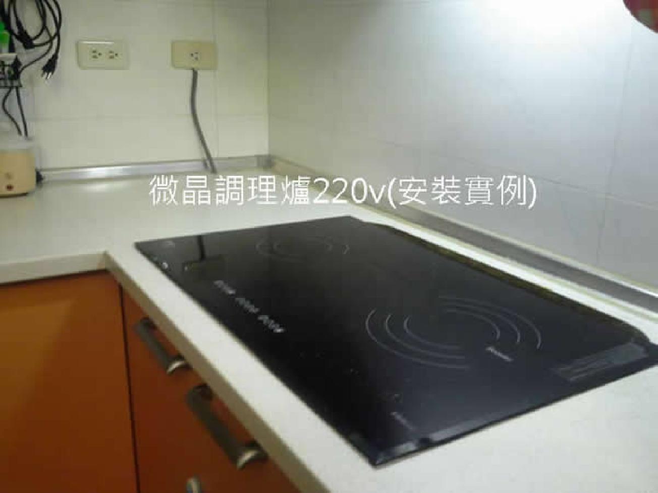屏東系統廚具安裝