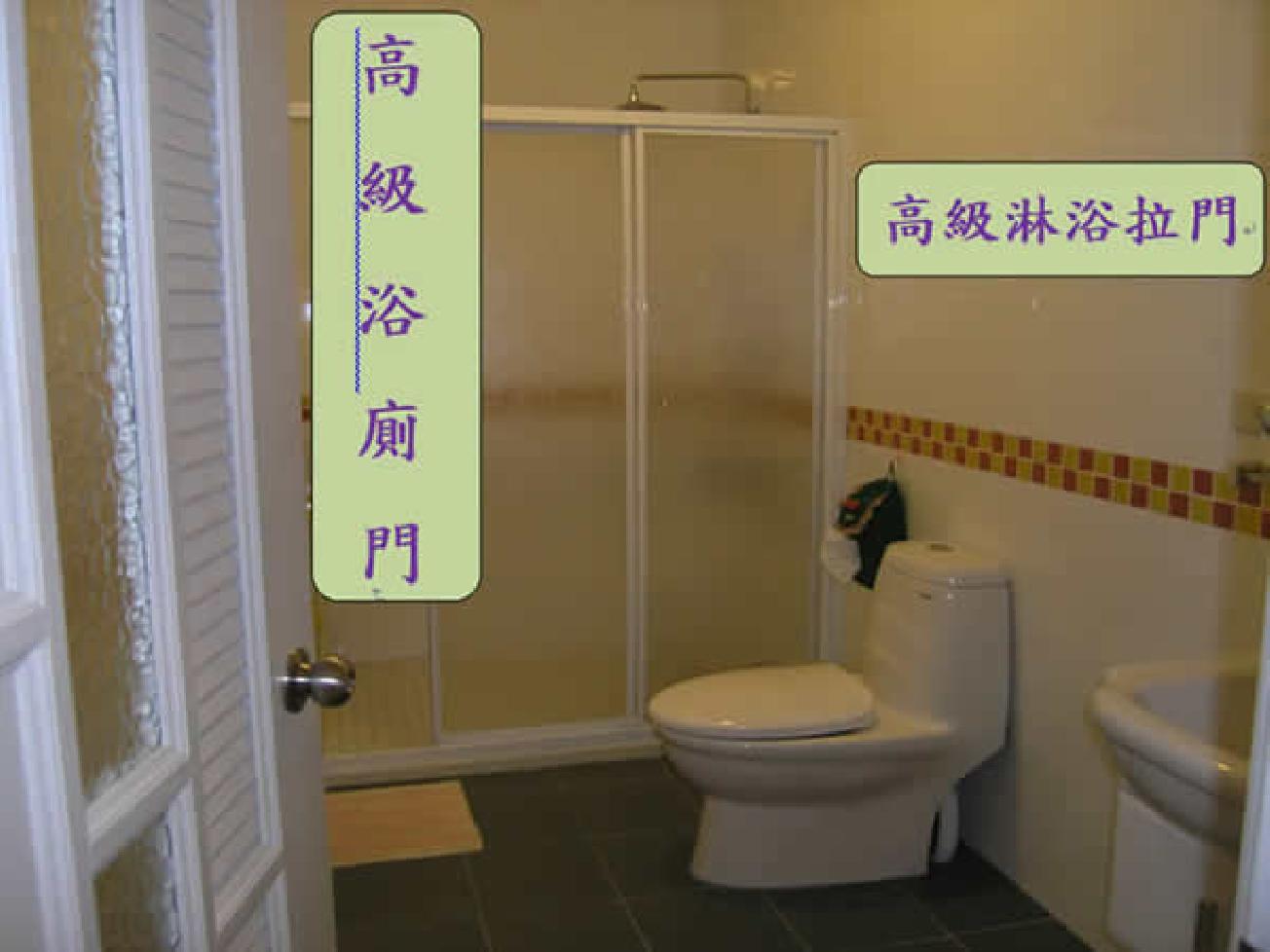 高級浴廁門及高級浴廁拉門