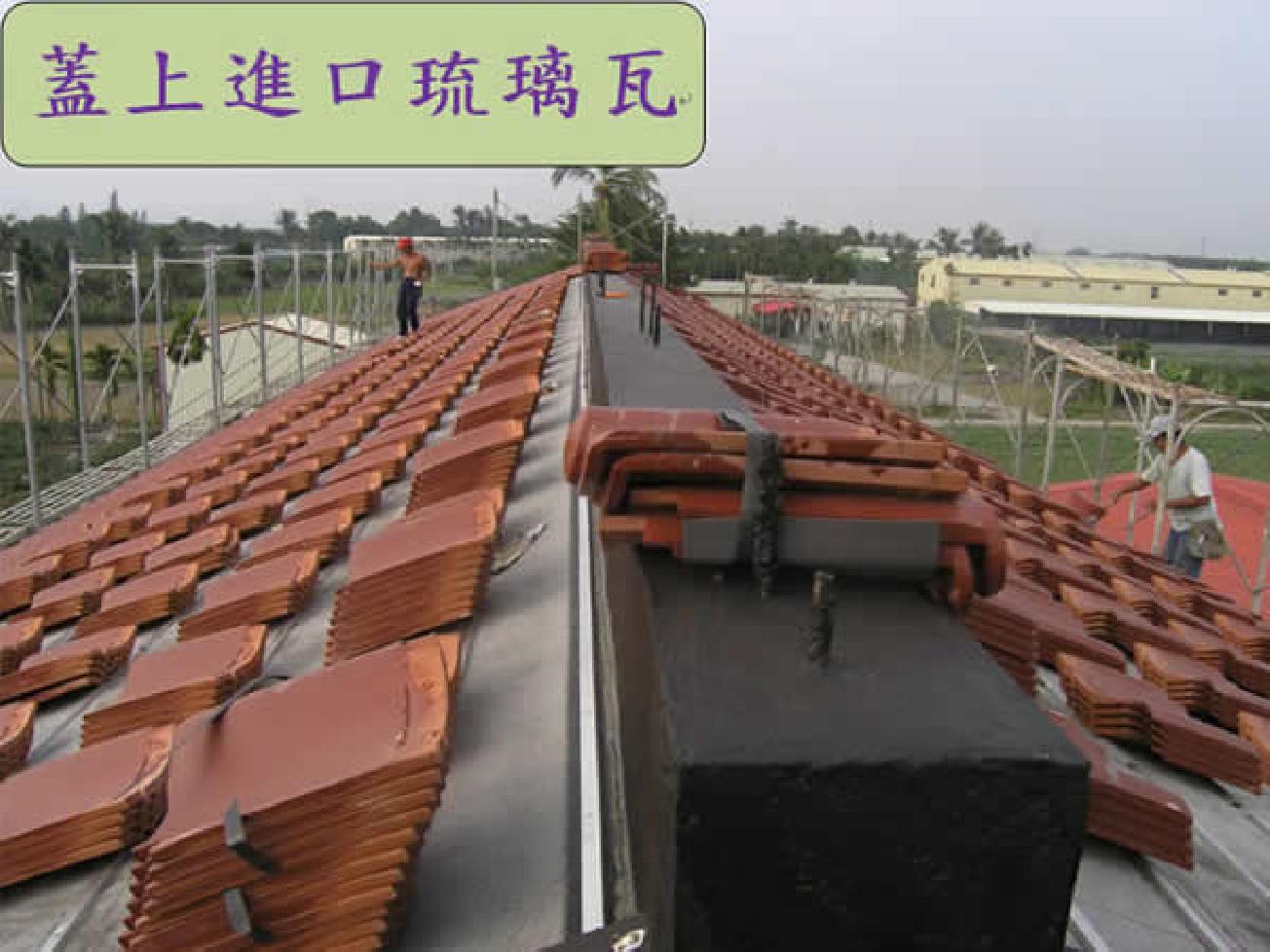 屏東屋頂翻修案例